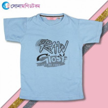 Boys T-Shirt- Blue RAW  Print