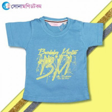 Boys T-Shirt Blue BM Print