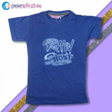 Boys T-Shirt- Blue- RAW Print