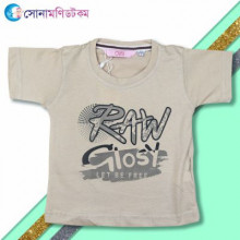 Boys T-Shirt- Light Bwoun  RAW Print