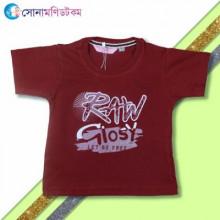 Boys T-Shirt- Maroon RAW Print