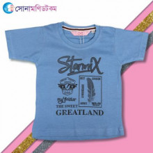 Boys T-Shirt- Blue- Starmix  Print
