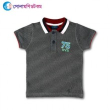 Baby Polo T-Shirt-Gray Color