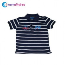 Baby Polo T-Shirt - Navy Blue Color