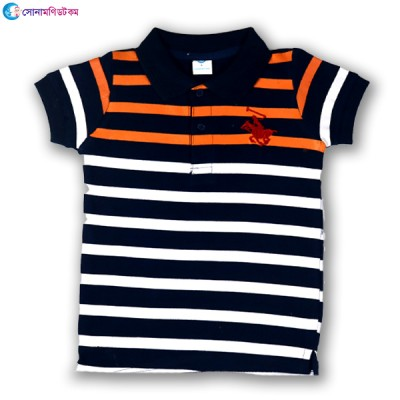 Baby Polo T-Shirt - Nevy Blue