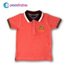 Baby Polo T-Shirt-Pink Color