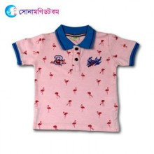 Baby Polo T-Shirt - Pink Color