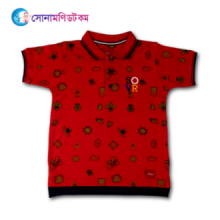 Baby Polo T-Shirt Printed - Red