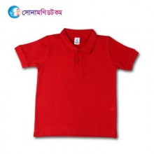 Baby Polo T-Shirt - Red