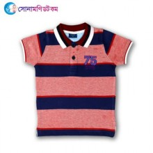 Baby Polo T-Shirt-Red Color