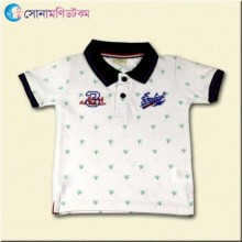 Baby Polo T-Shirt - White Color