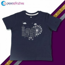 Baby Half Sleeve T-Shirt- Navy Blue