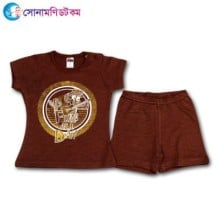 Baby T-Shirt With Shorts Set - Coffee
