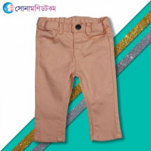 Kids Full Pant - Light Pink