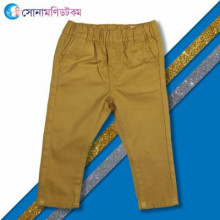 Kids Full Pant - Brown