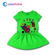 Girls Frock - Green Color