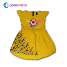 Girls Frock - Yellow Color