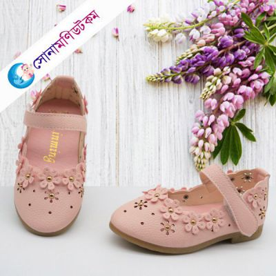 Baby Belly Shoes – Light Pink