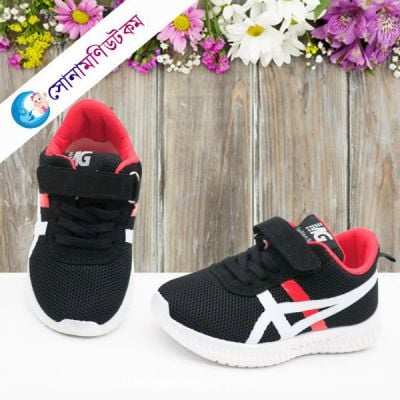 Baby Shoes – Black