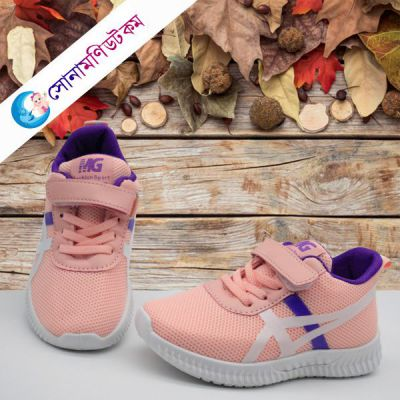 Baby Shoes – Light Pink