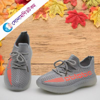 Baby Sneakers – Gray
