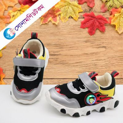 Baby Sports Shoes – Black