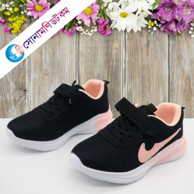Baby Sports Shoes – Black & Pink