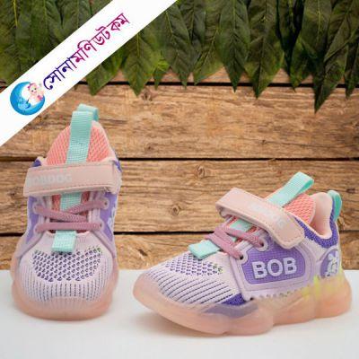 Baby Sports Shoes – Pink