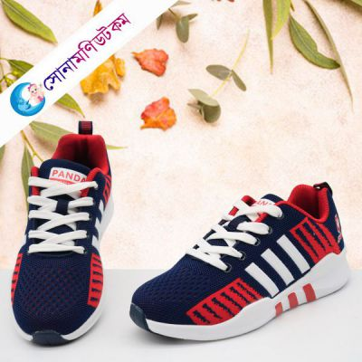Baby Sports Shoes - Black & Red