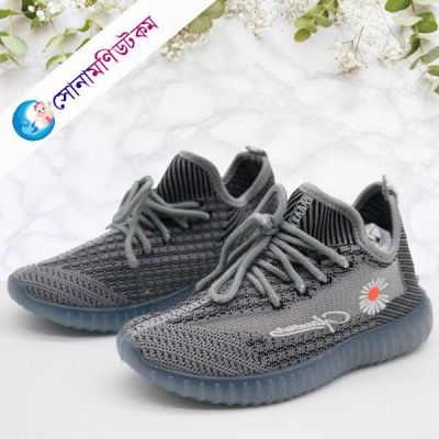 Baby Sports Shoes - Gray