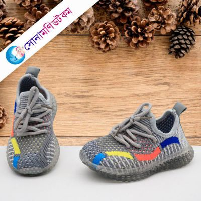 Baby Sports Shoes LED - Gray