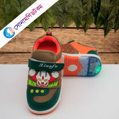 Baby Sports Shoes LED - Green