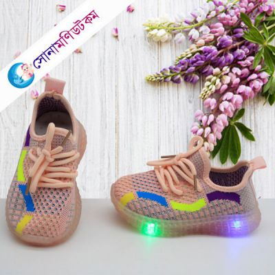 Baby Sports Shoes LED - Light Pink