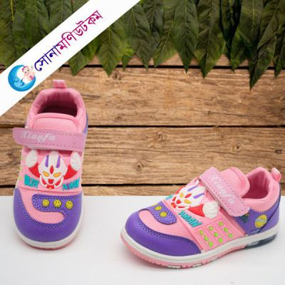 Baby Sports Shoes LED - Pink