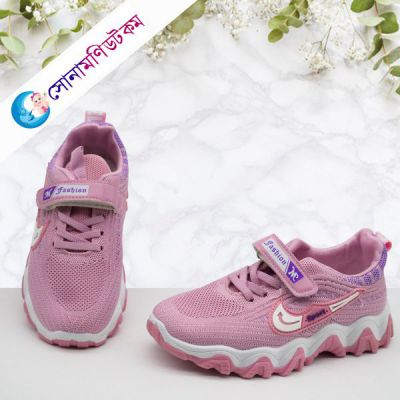 Baby Sports Shoes - Violet