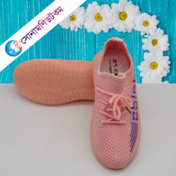 Baby Sports Shoes - Light Pink   Sneakers & Convers   FOOTWEAR at Sonamoni.com