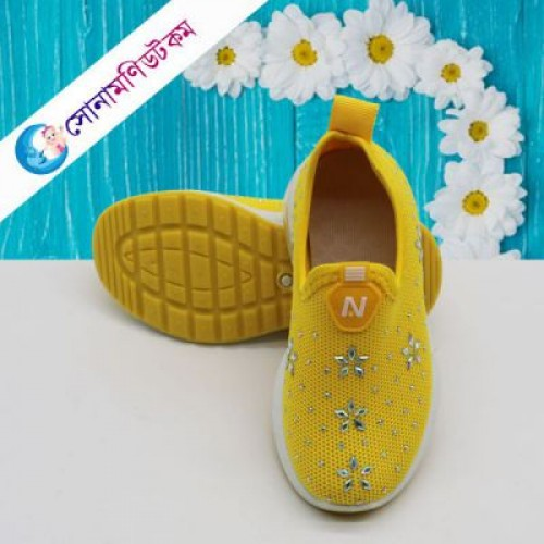 Baby Sneakers – Yellow