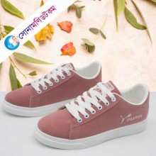 Baby Sneakers  – Pink