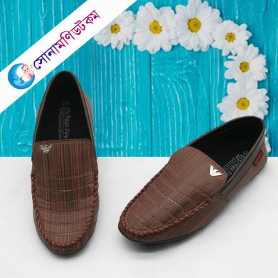 Baby Loafer Shoes - Chocolate