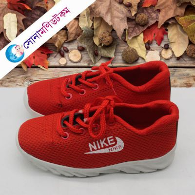 Baby Sports Shoes – Red