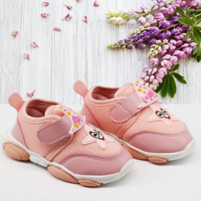Baby Sports Shoes - Light Pink