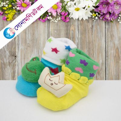 Baby Socks (2 Pair) - Yellow And Turquoise