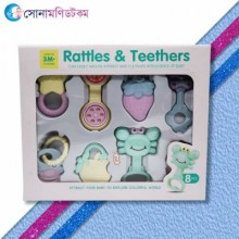 Baby 2 in 1 Rattles & Teethers Set - 8 Pcs