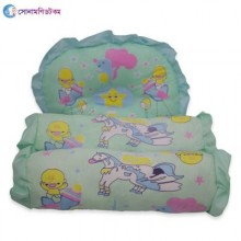 Baby Pillow Set - Turquoise