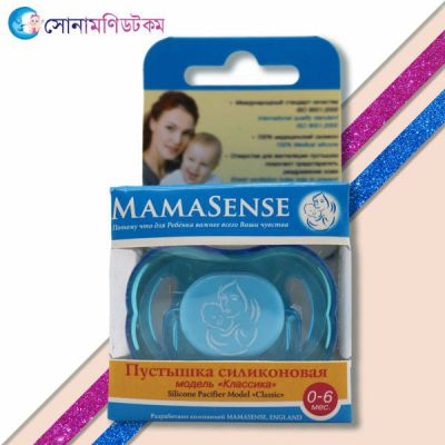 Silicone Pacifier - Sky Blue