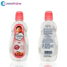 Cussons Baby Oil soft & Smooth (Thailand) - 200 ml