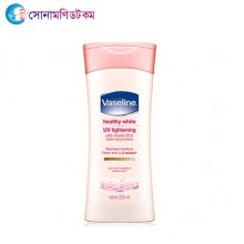 Vaseline Healthy White Lotion (Indonesia) - 200 ml