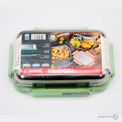 Lunch Box (Stainless Steel)