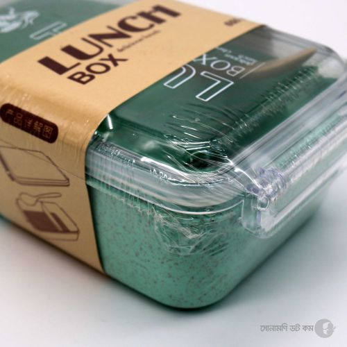 Lunch Box - Turquoise