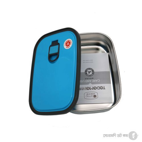 Lunch Box (Stainless Steel) - Blue